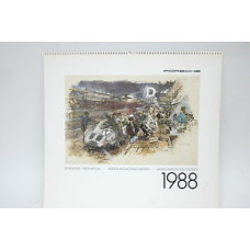 Porsche 1988 Factory Calendar with Indy Coin - Walter Gotschke Prints