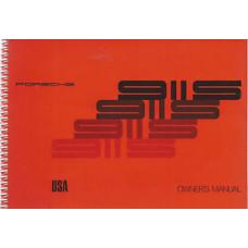 Porsche 911S Owners Manual 1972 WKD464023